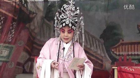 魏县四股弦桃花女(王小芳 贾艳梅)