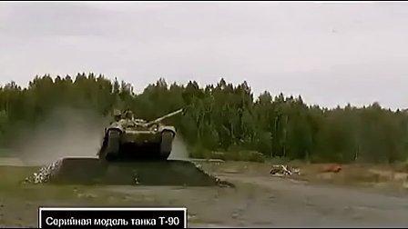 俄罗斯T-90主战坦克腾空飞跃射击绝美瞬间