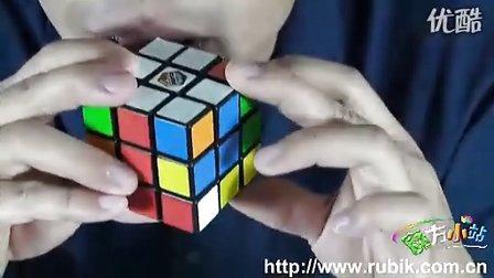 魔方小站魔方入门玩法(全新)视频教程2