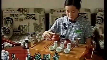 茶文化与茶保健(下)QQ:2511709254