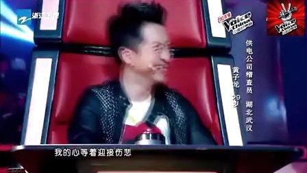 【恶搞】腮红姐携神曲《放狠爱》 踢馆《中国好声音》