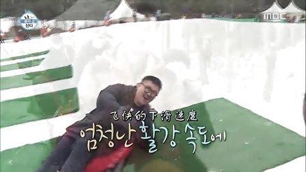 【OC】140207.KBS.我独自生活. BEAST 梁耀燮 [中字]
