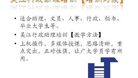 吴江步行街电脑学校吴江电脑学习班吴江电脑学校