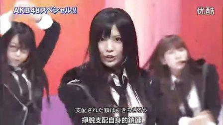 [超清外掛社字幕]110723 Music Fair全场 AKB48特集SP LIVE回顾访谈