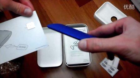 HTC Windows Phone 8X unboxing