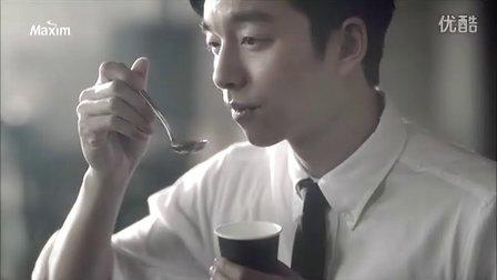 韩国 【maxim 麦馨咖啡】 广告3