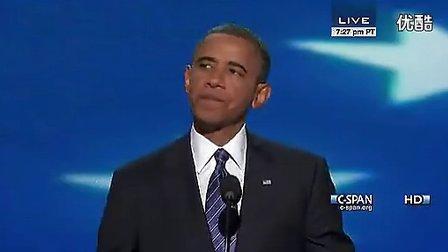 奥巴马在民主党代表大会上接受总统候选人提名的演讲(完整版)