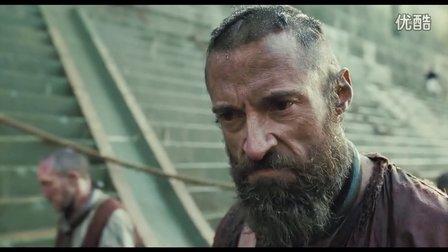 悲惨世界电影版Javert与Val Jean开头的吵架小片段