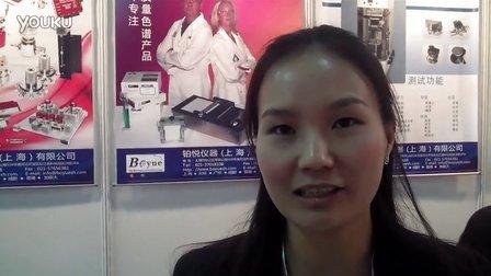 Lisa Huang Boyue Instruments Co., Ltd.