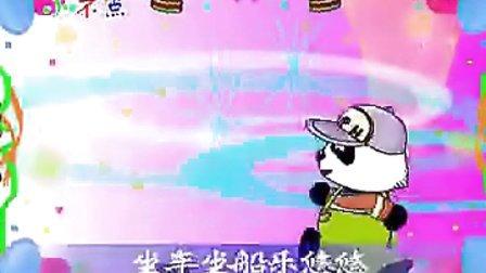 经典儿歌串烧100首完整版—在线播放—优酷网,视频高清在线观看(2)_4.