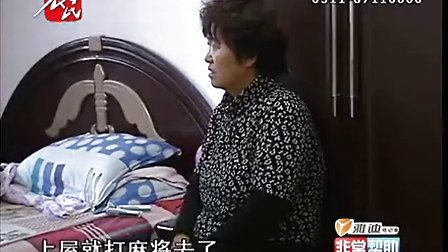 [晋州]儿子喝酒砸家 母亲心碎流泪