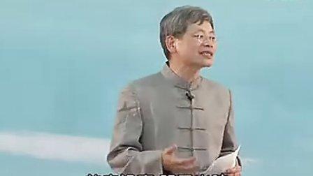 2010原始点松筋健康法(北京) 第八讲