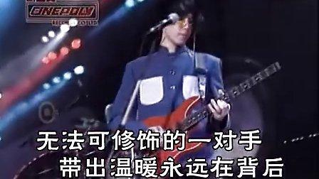 beyond91生命接触演唱会A(卡拉OK版字幕)