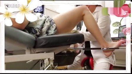 [妇科检查_]__【医学】[超清版]