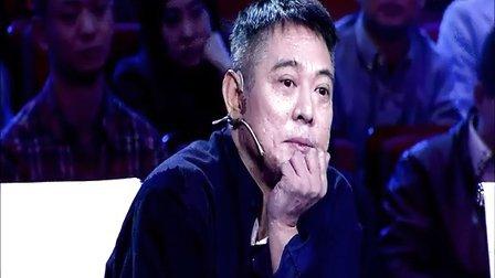 出彩中国人20140208期花絮:李连杰自责少林寺误导青少年