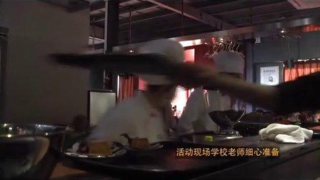 东莞佰士奇烘焙学校与冯峰玩墨艺术作品展活动
