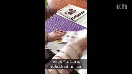 折纸收纳盒教程视频