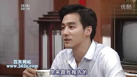 [小调网-www.xiaopian.com]爱情啊 爱情啊37