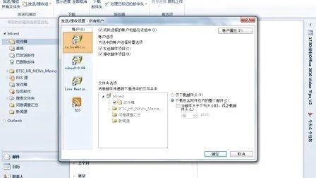 New_060_信息收发,得心应手