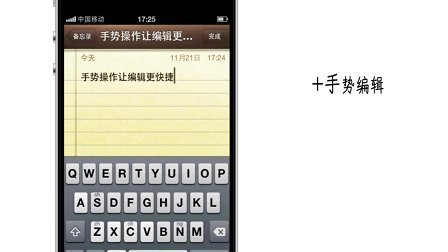 wi输入法 for iphone v2.0