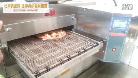 进口ZEUS披萨炉;披萨烤箱;履带比萨炉链条比萨炉展示