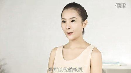 秋季面部皮肤的清洁和保养960x544_wangjie58.cn