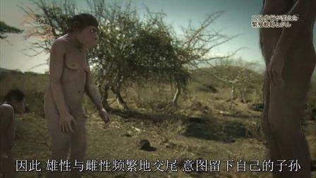 [NHK][道兰]疾病的起源 第二季 第1集:癌症