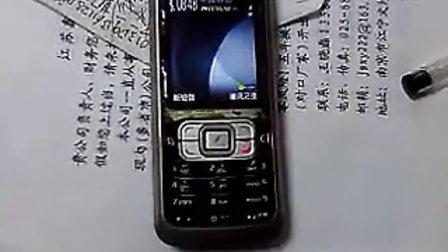 五六年前的诺手机会感应充电了