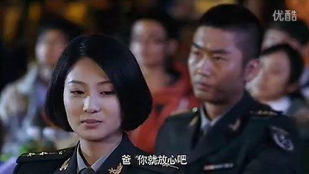 麻辣女兵《汤小米演唱》