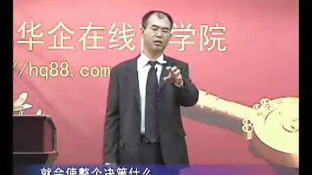 王艳河-实战实用的房地产营销06