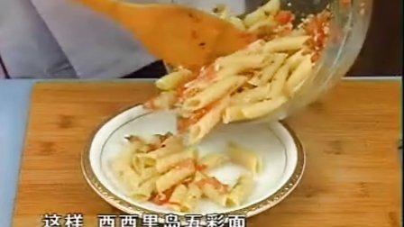 意式烹调师技能培训 第五集 意大利面的制作