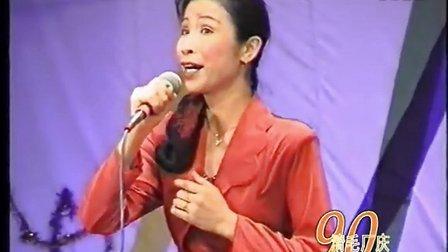 北京清河毛纺织厂建厂90周年文艺汇演15女中音独唱吐鲁番的葡萄熟了