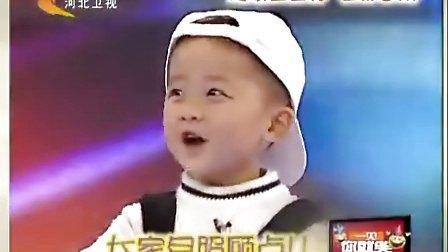 河北卫视20121002一见你就笑-----超级宝宝秀