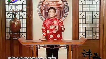 潮讲古090323林江之风雨圣者的传说一