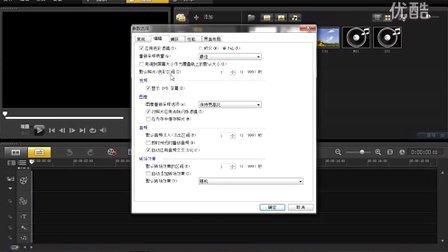 (会声会影x4x5速成视频教程)第一课:参数知识设置