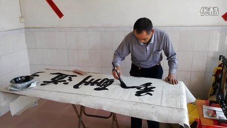 广东省著名书法家,农民书法家代表:洪德寅先生