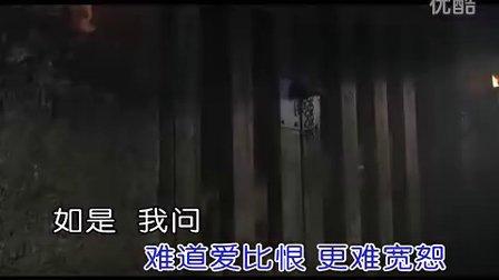 宽恕 - 王菲 《天龙八部》电视主题曲