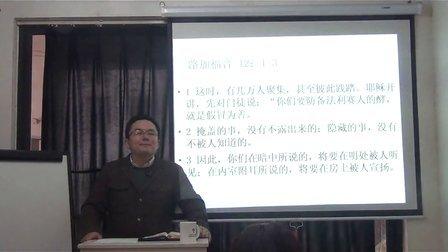 2014年2月9号李牧师讲道