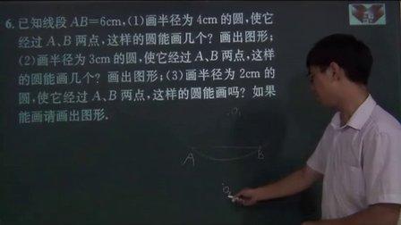 人教版九年级数学点与圆的位置关系李书昱