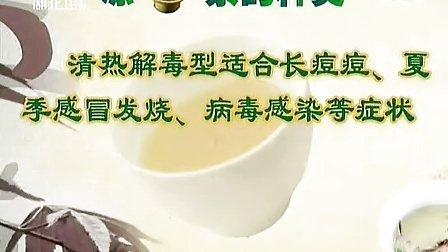 饮食养生汇 凉茶 刘纳