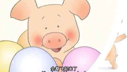 小猪威比宣传片