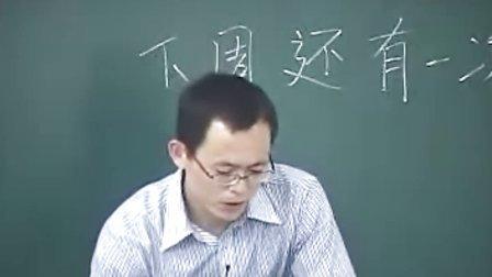 《产品质量纠纷实务》网上培训课程
