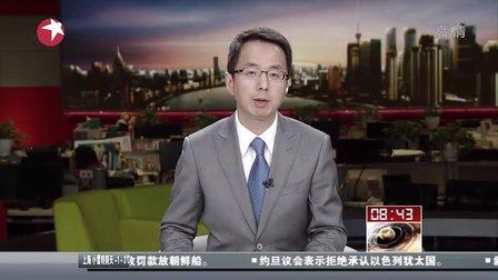 云南西双版纳野象谷景区野象撞伤2名游客[看东方]