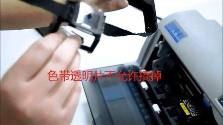 HENGLI 衡力 NX-530CT-735K针式打印机 色带安装说明视频OK