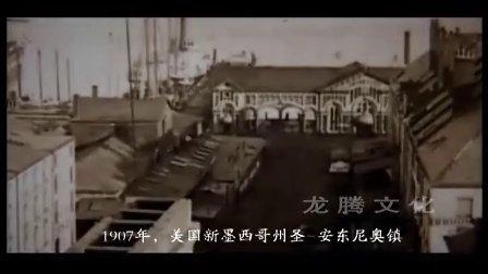 西顿国际广场 www.ltwh.com.cn 企业宣传片