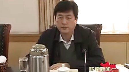 10月24日陇南新闻——陇南网