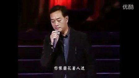 林灵 严凯泰 梅兰梅兰我爱你 刘家昌演唱会嘉宾