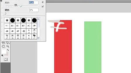 建站用到的ps知识点第四集:色彩基础