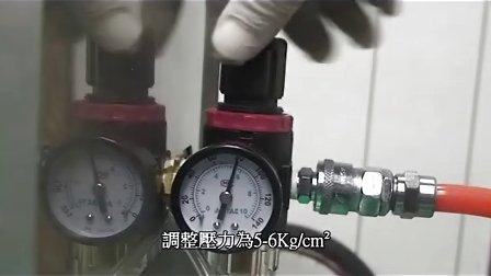 5.灌油机保养清洁