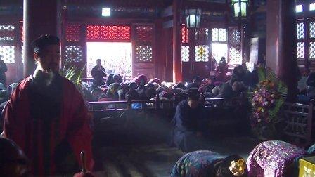 甲午年庆贺玉皇上帝圣诞玉皇朝科(字幕)